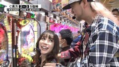 #486 サイトセブンカップ/Pうる星やつら/シンフォギア/動画