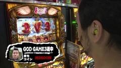 #9 ヤンララRe:ゼロ/ハーデス/凱旋/バーサス/動画