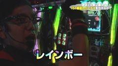#1 閉店GO/SPプラネットDX/マイジャグIII/スロ化物語/テラフォ/凱旋/動画