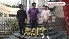 #18 旅打ち/凱旋/プレミアムビンゴ/ドラムちゃままたゴチ/動画