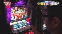 #3 閉店GO/スロ偽物語/スロ緋弾のアリア/テラフォ/エヴァ魂/動画