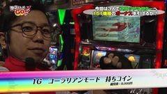 #7 閉店GO/エウレカ/エヴァ魂/めぞん/ミルキィ/ペルソナ4/動画