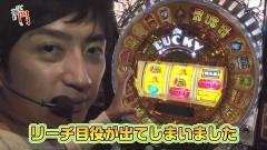 #8 笑門/ルーレットクイーン -女神の羅針盤- /動画