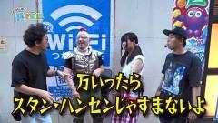 #76 貧乏家族/ハーデス/ダンまち/パチスロ鉄拳4/動画