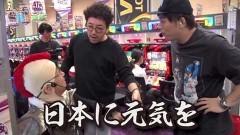 #83 貧乏家族/番長3/海JAPAN2太鼓の達人/動画
