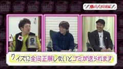 #105 旅打ち/ハーデス/凱旋/リノ/沖ドキ/動画