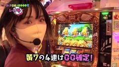 #28 RSゴーゴゴー/海JAPAN2 金富士199/凱旋/星矢 海皇/天龍∞5000/動画