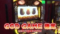 #31 ヤンララ/凱旋/動画