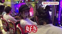 #132 旅打ち/北斗無双/天龍∞2/ホームランキング/ホー助くん/動画
