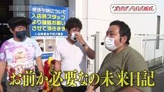 #133 旅打ち/沖ハナ/ファンジャグ/沖縄2/動画