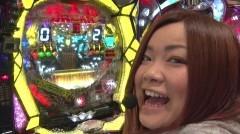 #27 CLIMAXセレクション/ビッグドリーム/真・北斗無双 夢幻闘乱/動画
