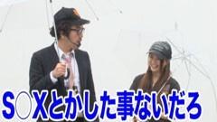 #128 木村魚拓の窓際の向こうに/ちょび/動画