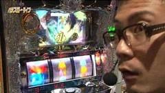 #100 パチスロ〜ライフ中央区★後編/動画
