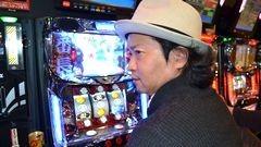 #133 パチスロ〜ライフ・世田谷区★前編/動画