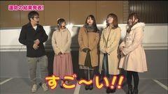 #38 ガチスポ/慶次X/真・北斗無双/AKB48バラの儀式/動画