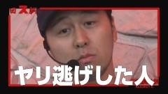 #76 スロじぇくとC/政宗2/ハーデス/まどマギ/美ラメキ!/リノ/動画