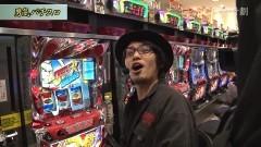 #90 スロじぇくとC/バーサス/サンダーV/HOTD/男塾/鏡/動画