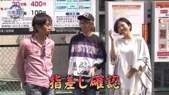 #179 RSGre/ダイキ沖縄/ターミネーター2/動画