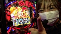 #528 極セレクション/パチスロ花の慶次 武威/動画