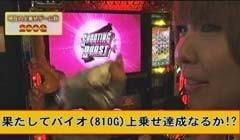 無料PV#51★極SELECTION/動画