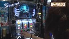 #278 極セレクション/パチスロ 呪怨/動画