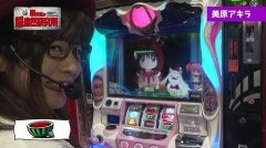 #313 極セレクション/魔法少女まどか☆マギカ2/動画