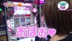 #339 極セレクション/SLOT魔法少女まどか☆マギカ/動画