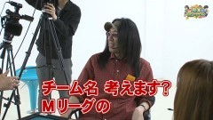 沖と魚拓の麻雀ロワイヤル RETURNS 第235話/動画