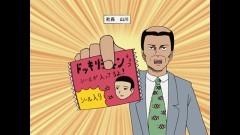 第1話 シール/シール2/動画