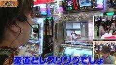 #8 松本ゲッツ!!L/ハーデス/シンデレラブレイド2/動画