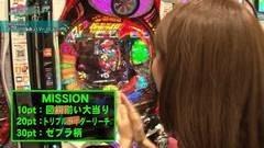 #13 MISSION/CRぱちんこ仮面ライダー フルスロットル/動画