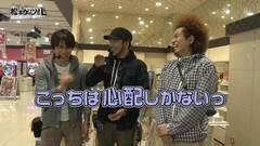 #31松本ゲッツ!!L/沖ドキ/パチスロ北斗の拳 強敵/動画