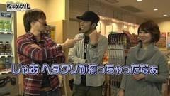 #33 松本ゲッツ!!L/秘宝伝 伝説への道/サイバーブルー/動画