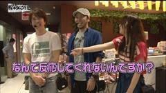 #43 松本ゲッツ!!L/まどマギ/北斗転生/強敵/バルタン星人/番長2/動画