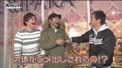 #58 松本ゲッツ!!L/凱旋/SHAKEIII/麻格2/リノ/動画
