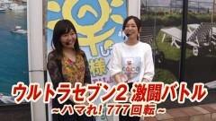 #92 オリジナル必勝法セレクション/ぱちんこウルトラセブン2/動画