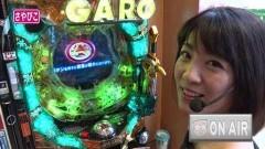 #135 オリジナル必勝法セレクション/沖縄4桜/シンフォギア/ヴヴヴ/動画