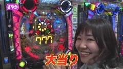 #158 オリジナル必勝法セレクション/王将3メガ盛/綱取物語/沼/ファフナー2/動画