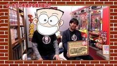 #172 オリジナル必勝法セレクション/谷村ひとしのQ&A/動画