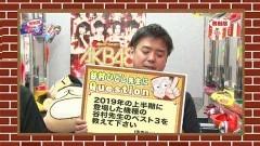 #181 オリジナル必勝法セレクション/谷村ひとしのQ&A/動画