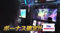 #289 木村魚拓の窓際の向こうに/くまちゃむ/動画