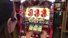 #9 全ツEX/アナザーゴッドハーデス‐奪われたZEUSver.‐/動画