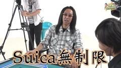 沖と魚拓の麻雀ロワイヤル RETURNS 第198話/動画