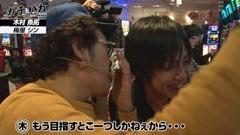 #14 ガチとバカ/バジ絆/アナザーゴッドハーデス/動画