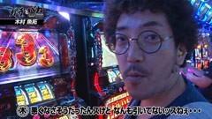 #24 ガチとバカ/モンスターハンター月下雷鳴/ハーデス/動画