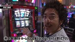 #29 ガチとバカ/押忍!サラリーマン番長/ドリームジャンボ/動画