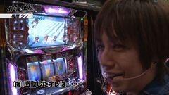 #40 ガチとバカ/真モグ2/押忍!サラリーマン番長3/ハナビ/動画