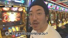 #41 ガチとバカ/バジ2/バジ絆/ミリゴ-神々の凱旋-/動画