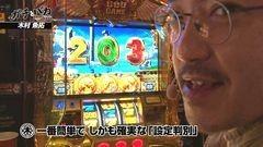 #47 ガチとバカ/ミリゴ凱旋/ゴッドイーター/動画