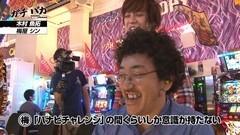 #50 ガチとバカ/ミリオンゴッド-神々の凱旋-/ハナビ/動画